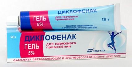 Препарат, способный снять боль