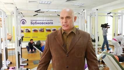 Бубновский утверждает, что гимнастика может поспособствовать растяжке мышц, увеличению гибкости суставов