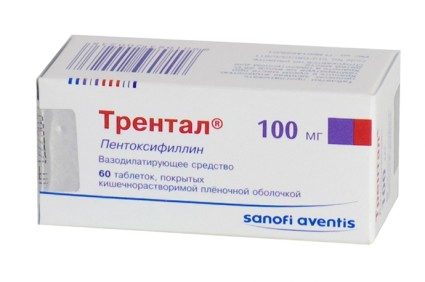 Восстановить кровообращение поможет Трентал