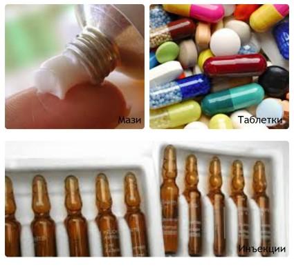 Комплексное лечение поможет избавиться от боли