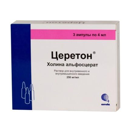 Средство относится к ноотропной группе препаратов