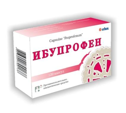 Ибупрофеном, как нестероидным противовоспалительным препаратом, хорошо устраняется тошнота