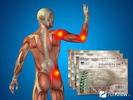 Китайский ортопедический пластырь можно использовать при различных болезнях