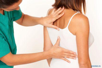 Опухоль позвоночника грудного отдела симптомы