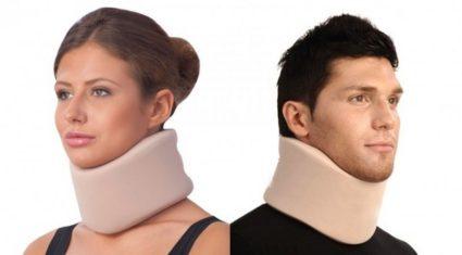 Воротник для поддержки шеи при болях