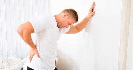 Люмбоишиалгией называют боль в нижней части спины, которая отдает в ногу