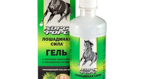 гель лошадиная сила
