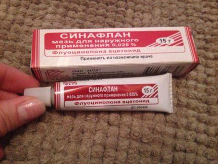 Нельзя применять препарат в количестве, превышающем 2 грамма в сутки