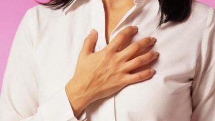 невралгия грудного
