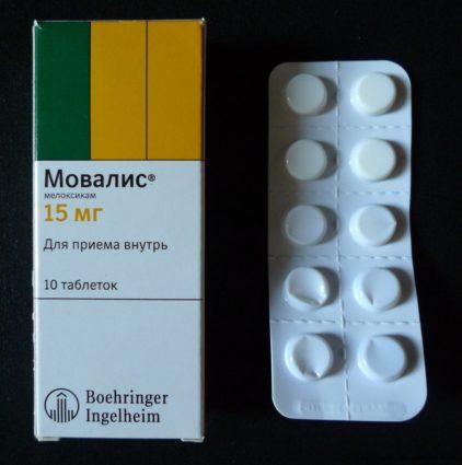 Таблетки Мовалис