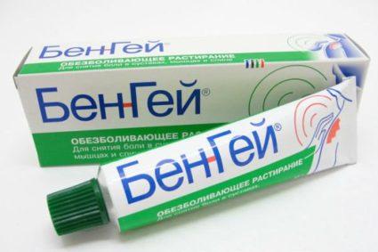 Бенгей