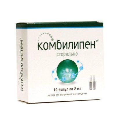 Ампулы Комбилипен